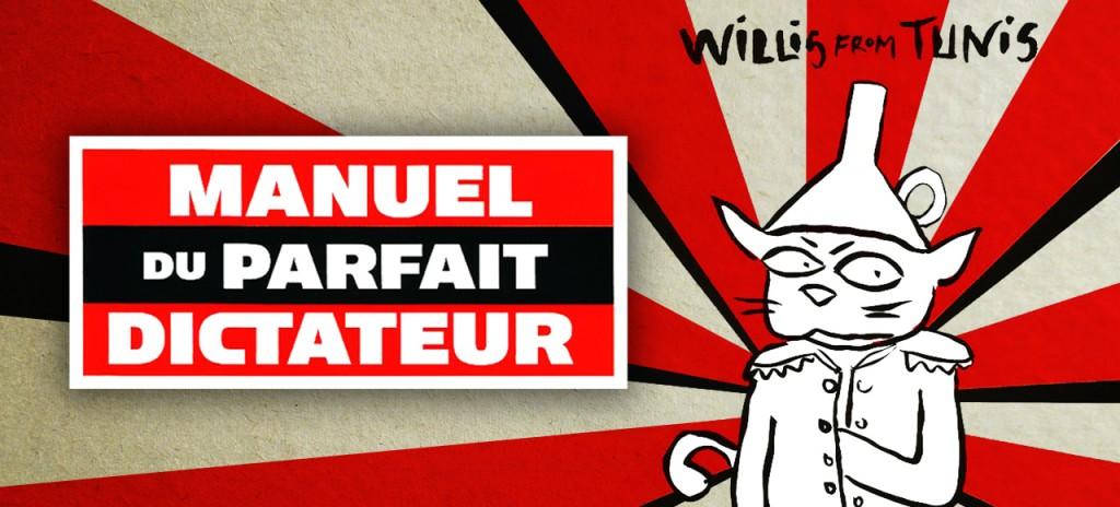 Bannière_WP_WILLIS